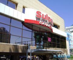 Торговая сеть электроники Sulpak