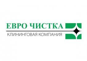 Клининговая компания Евро Чистка