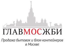 """ООО """"ГЛАВБЫТСТРОЙ"""""""