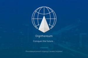 DIGITHEREUM GLOBAL LIMITED
