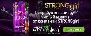 atletic-food
