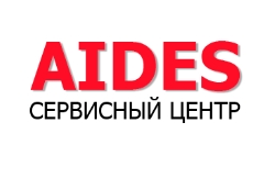 Ремонтная мастерская Aides