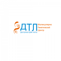 "ДНК центр ""ДТЛ"" Москва"