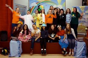 Детский творческий лагерь Созвездия