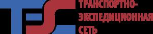 ТЭС Транспортно-Экспедиционная Сеть