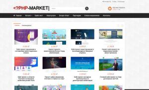 php-market.ru отзывы