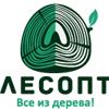 База пиломатериалов - Лесопт