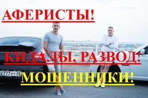 Евгений Горбатов и Роман Коннов