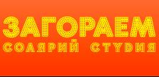ЗАГОРАЕМ ТЦ Европейский