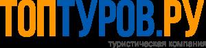 ТОПТУРОВ