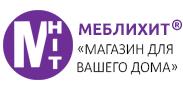 Интернет-магазин мебели МеблиХит