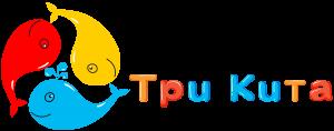 Детский бассейн Три Кита