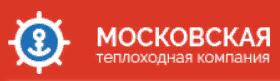 Московская теплоходная компания