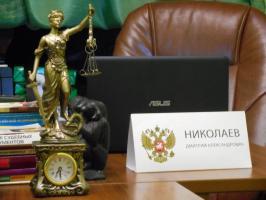 Юридический кабинет - Николаев Дмитрий Александрович (Law Firm)