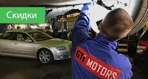 GTi Motors