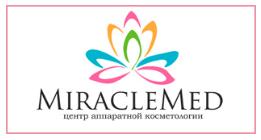 Центр аппаратной косметологии Миракл Мед