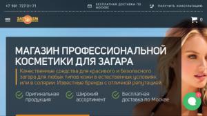 zagoraem.net