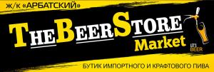 ТБС Маркет Арбатский