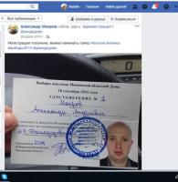 """""""ВКМ-право"""""""