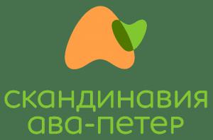 Филиал Скандинавия Ава-Петер город Казань