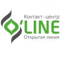 Контакт-центр «Открытая линия»