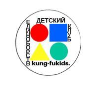 Клуб Единоборств для детей на Таганке