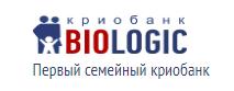 Криобанк Biologic
