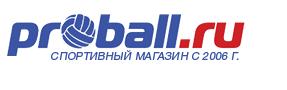 Proball интернет-магазин спортивных товаров и аксессуаров