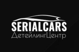 Детейлинг Центр SERIALCARS