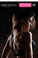 Онлайн школа совершенной физической формы Анастасии Мироновой