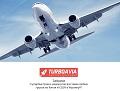 Грузоперевозки Turboavia