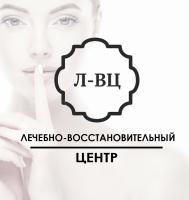 Лечебно-Восстановительный Центр на Пятницкой (Москва)