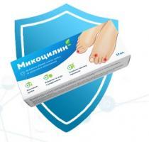 Противогрибковое средство Микоцилин