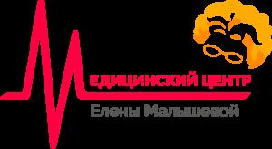 Клиника Елены Малышевой Архангельск