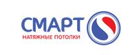 Компания «СМАРТ», натяжные потолки