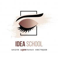 Учебный центр «IDEA SCHOOL»