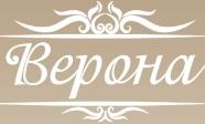 Верона, центр современной косметологии