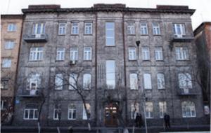 Управление Министерства юстиции Российской Федерации по Красноярскому краю