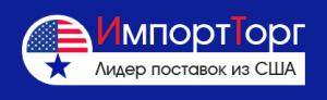 Компания ООО Люксторг