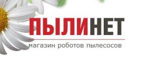 Интернет-магазин pylinet.net