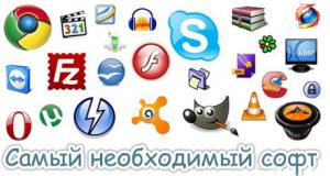 Софт, игры, приложения