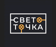 Светоточка — интернет-магазин светильников и светотехнического оборудования