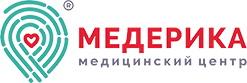 Медицинский Центр МЕДЕРИКА