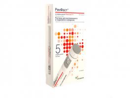 РинФаст® (инсулин аспарт)