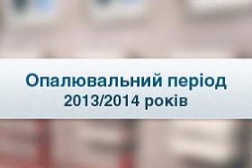 Министерство регионального развития, строительства и жилищно-коммунального хозяйства Украины