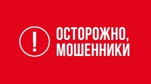 V-tool.ru это сайт-мошенник