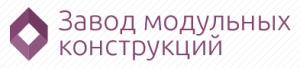 Строй Сити Юг Блок-Модули Завод модульных конструкций