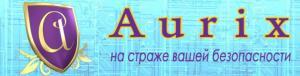 Аурикс