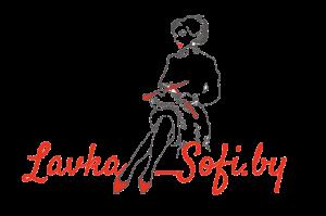 Лавка Софи - магазин пряжи и ниток