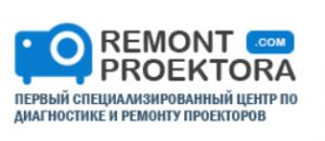 ООО Контур ремонт проекторов